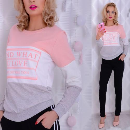 Sportowa bluza morelowo-szara z napisami FIND LOVE P633