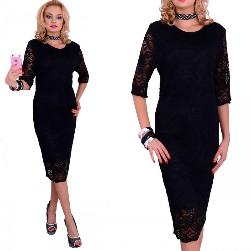 NOWOŚĆ Sukienka midi koronkowa P892