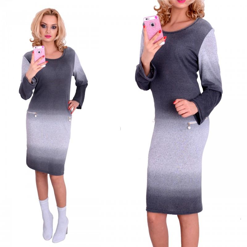 Elegancka sukienka ombre kolorowa P890